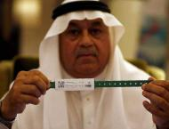 Saudi Arabia: Plasticized identification bracelets issued for Haj ..