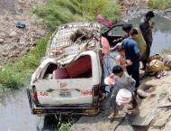 One dies, one injured in accident