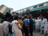 Railways begins inquiry as train mishap in Multan leaves 4 person ..