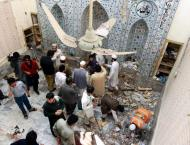 Blast in mosque at Mohmand Agency: 16 dead, 22 injured