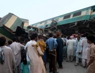 FGIR probing train accident