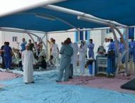 Saudi hospital staff strike over unpaid wages
