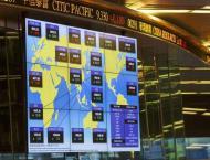 Hong Kong, Shanghai stocks open lower
