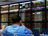 Hong Kong stocks down by break
