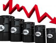 Oil prices down ahead producers' meeting, US data