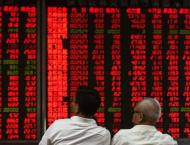 Asian traders tread carefully ahead of bank decisions