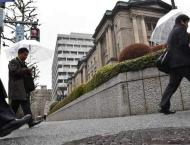 Asian traders cautious ahead of bank meetings