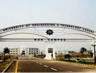 UET admissions started