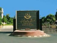 AIOU extends admissions' date till Sept 30