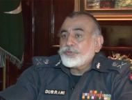 KP police chief awards IO on excellent performance