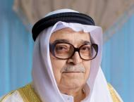 Muslim nations should unite to ensure progress: FPCCI