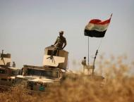 Iraqi forces ready by 'early October' for Mosul assault: top US o ..