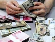 Dollar slips, Asian stocks boosted as Fed holds rates