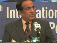 Competency-based training, evaluation system to be introduced: AG ..