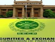 SECP releases performance report of private pension funds