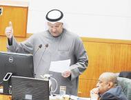 Kuwait MPs demand urgent debate on petrol price hike