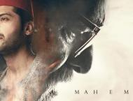 'Mah-e-Mir' shortlisted for Oscar Awards nomination