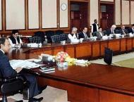 ECC approves issuance of Sukuk in Int'l markets