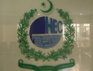HEC holds consultative session on Lahore Knowledge Park Project