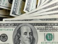 Dollar edges lower ahead of US presidential debate