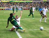 Football: CAF Confederation Cup semi-finals results