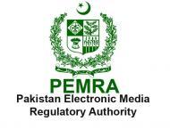 PEMRA seeks help of federal, provincial govts others against ille ..