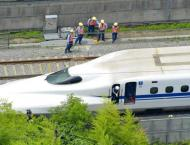 Half dozen taken to hospital in Tokyo train incident