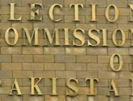 ECP directs MPs to submit assets details by September 30