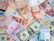 EXCHANGE RATES FOR CURRENCY NOTES