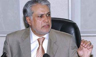 Govt taking steps for promotion of Islamic banking: Dar