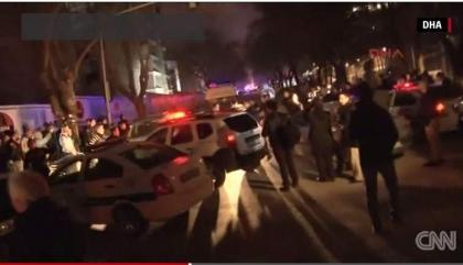 اليابان تدين التفجير الإرهابي الذي استهدف مسجدا في باكستان