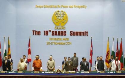 """باكستان تستنكر قرار الهند بعدم مشاركتها في قمة رابطة """"سارك"""" في إسلام آباد"""