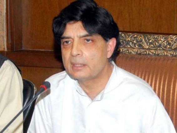 وزير الداخلية الباكستاني يدين الهجوم الانتحاري في مدينة