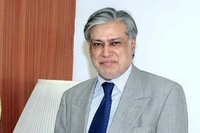 رئيس الوزراء نواز شريف يصل مدينة كراتشي عاصمة إقليم السند