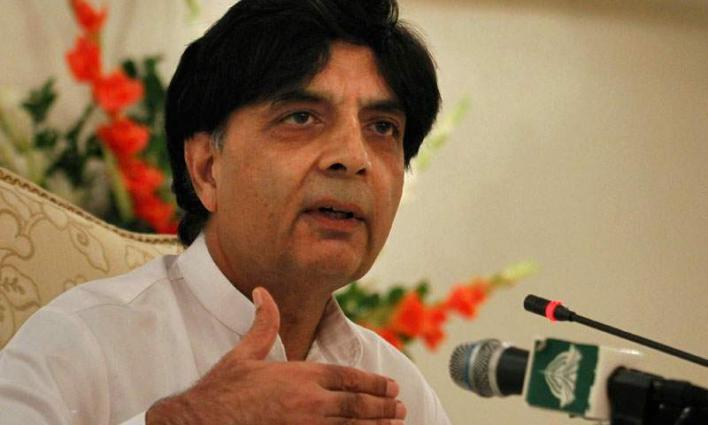 وزير الداخلية نثار علي خان يلتقي رئيس الوزراء نواز شريف