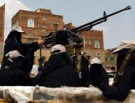 Yemen rebels claim attack on UAE military vessel