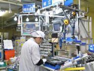Japan big manufacturers' confidence flat in September: BoJ