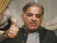 Education only way to overcome poverty, unemployment: Shehbaz Sha ..