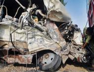 Four killed, several injured in accident