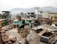 AJK to observe 11th anniversary of October 8, 2005 deadly earthqu ..