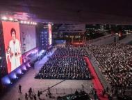 Crisis-hit Busan Film Festival opens