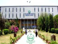 """QAU organises conference on """"Area Studies in Contemporary World"""""""