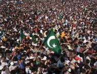 Protest held in Upper Dir against Indian atrocities in IoK