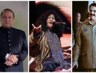 The Pakistanis who make their way into the list of top 50 influen ..