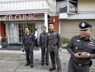 Thai police sting nets alleged Golden Triangle drug kingpin