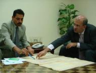 Rackets, ball, track-suites distributed among PSB Mohibullah Squa ..