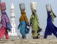 Int'l Day of Rural Women to be observed Saturday