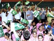 All Pakistan Inter Public Schools sports festival starts