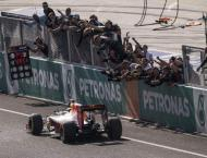 Formula One: Malaysia may 'take a break' from hosting F1