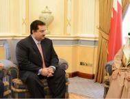 Pakistan's Ambassador meets Speaker, Bahraini Parliament